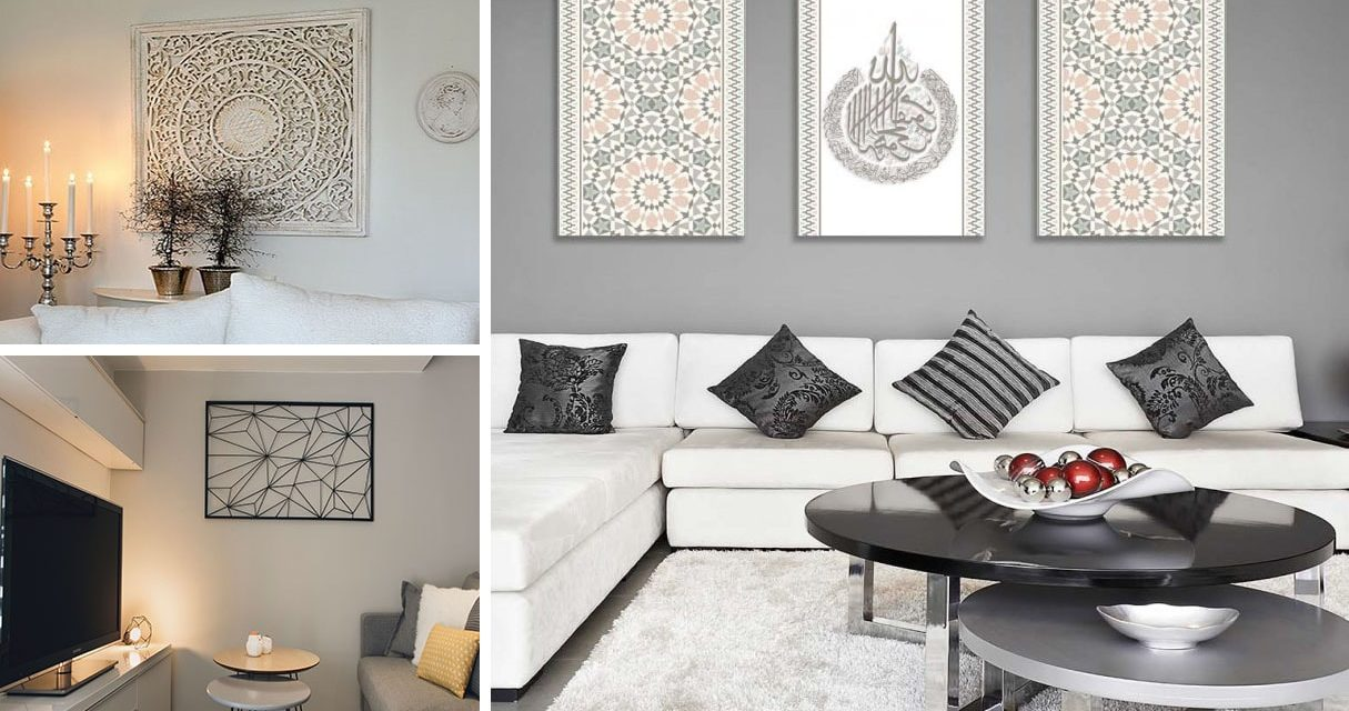 Decoration Murale Design 15 Idees Originales Pour Son Salon