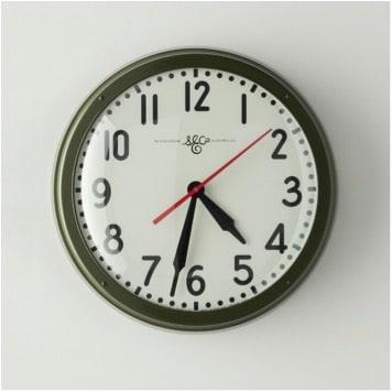 Horloge Factory