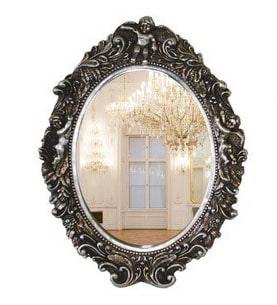 Miroir Argenté Patiné